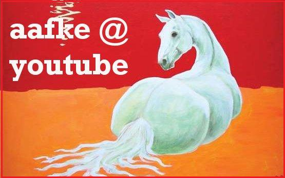 aafke at you tube